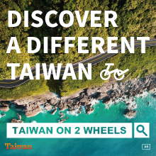 Taiwanon2wheels
