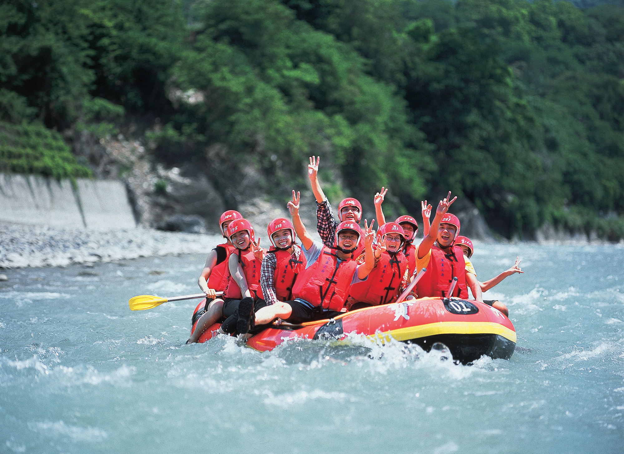 River Rafting Route