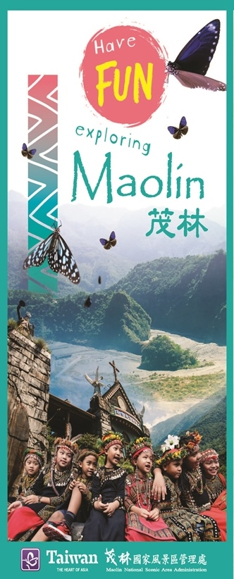 Have Fun exploring Maolin