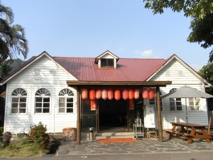 Honglai Hot Spring Village-2